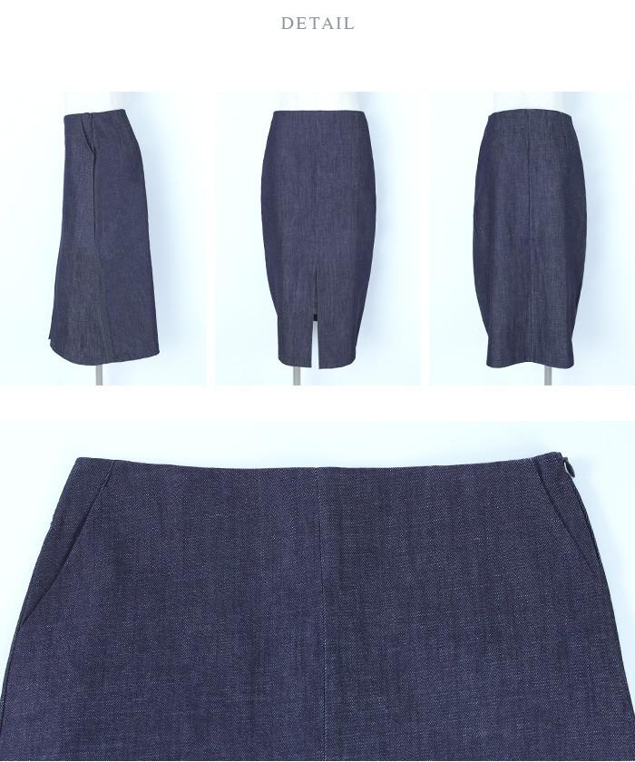 フロントスリットデニムタイトスカート14