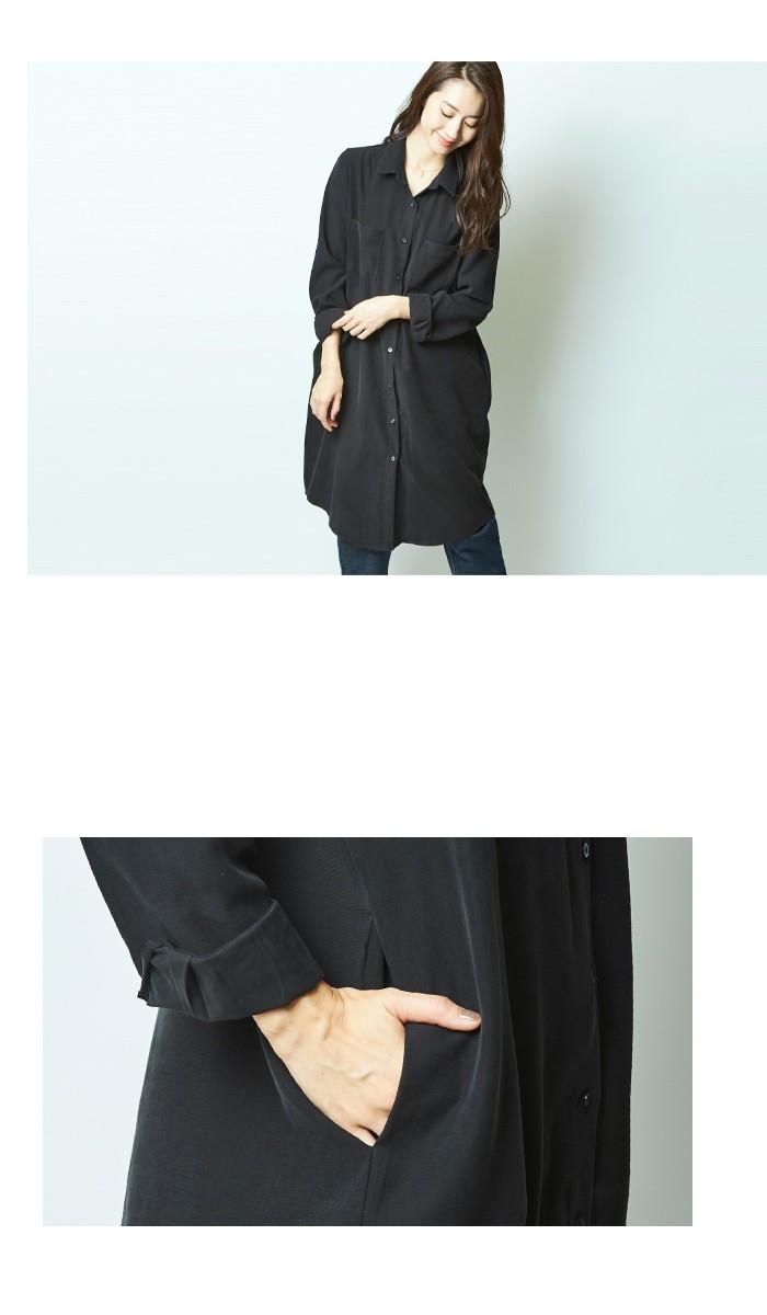 ロングシャツ7