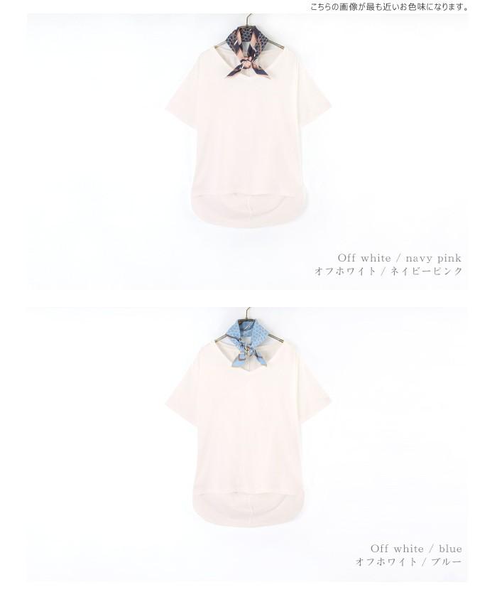 スカーフ付ドレープヘムTシャツ12