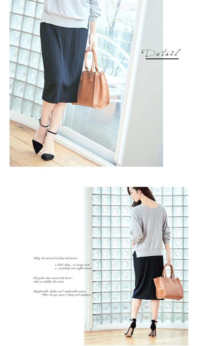 ワイドリブスリットタイトスカート2
