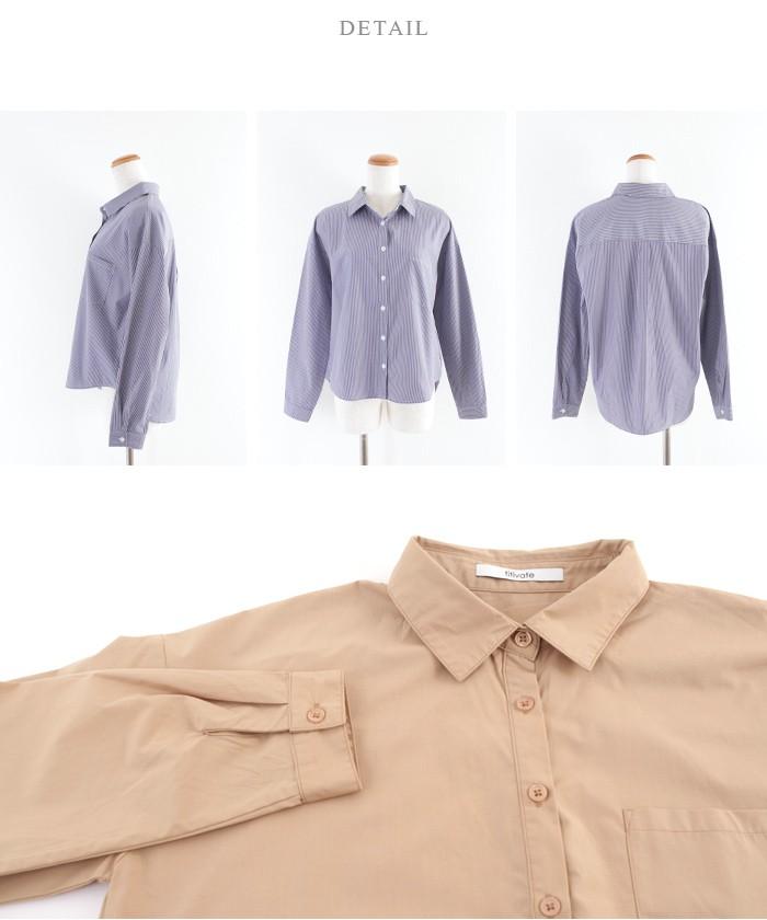 無地&ストライプシャツ14
