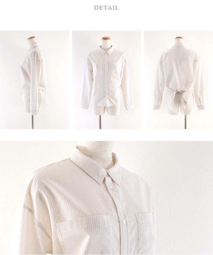 ストライプバックリボンシャツ14