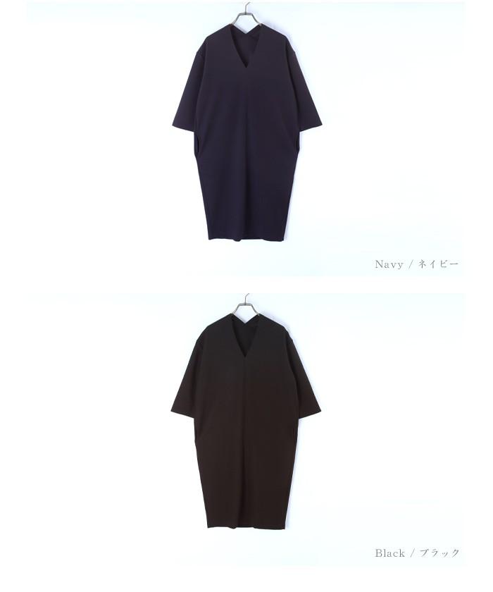 Vネックカットソー七分袖ワンピース12