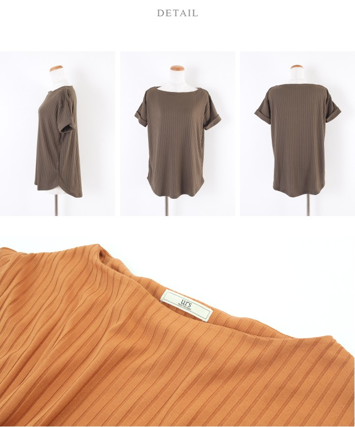 リブボートネックTシャツ14