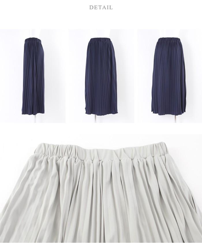 カットプリーツスカート14