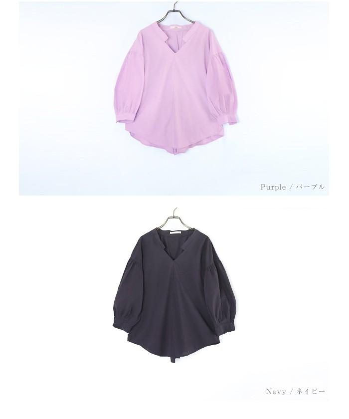 スキッパーシャーリングシャツ13
