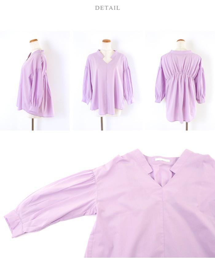 スキッパーシャーリングシャツ14