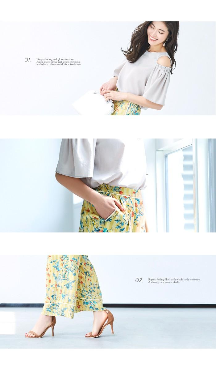 花柄ストライプジョーゼットパンツ6