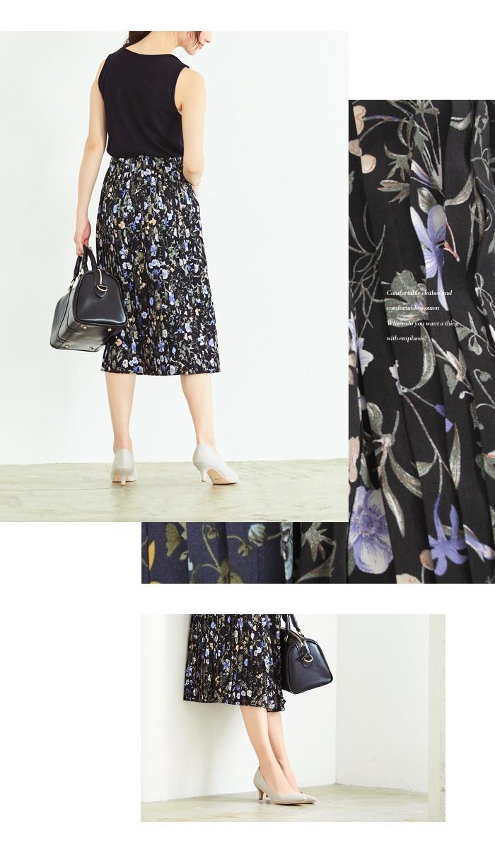 花柄プリーツスカート4