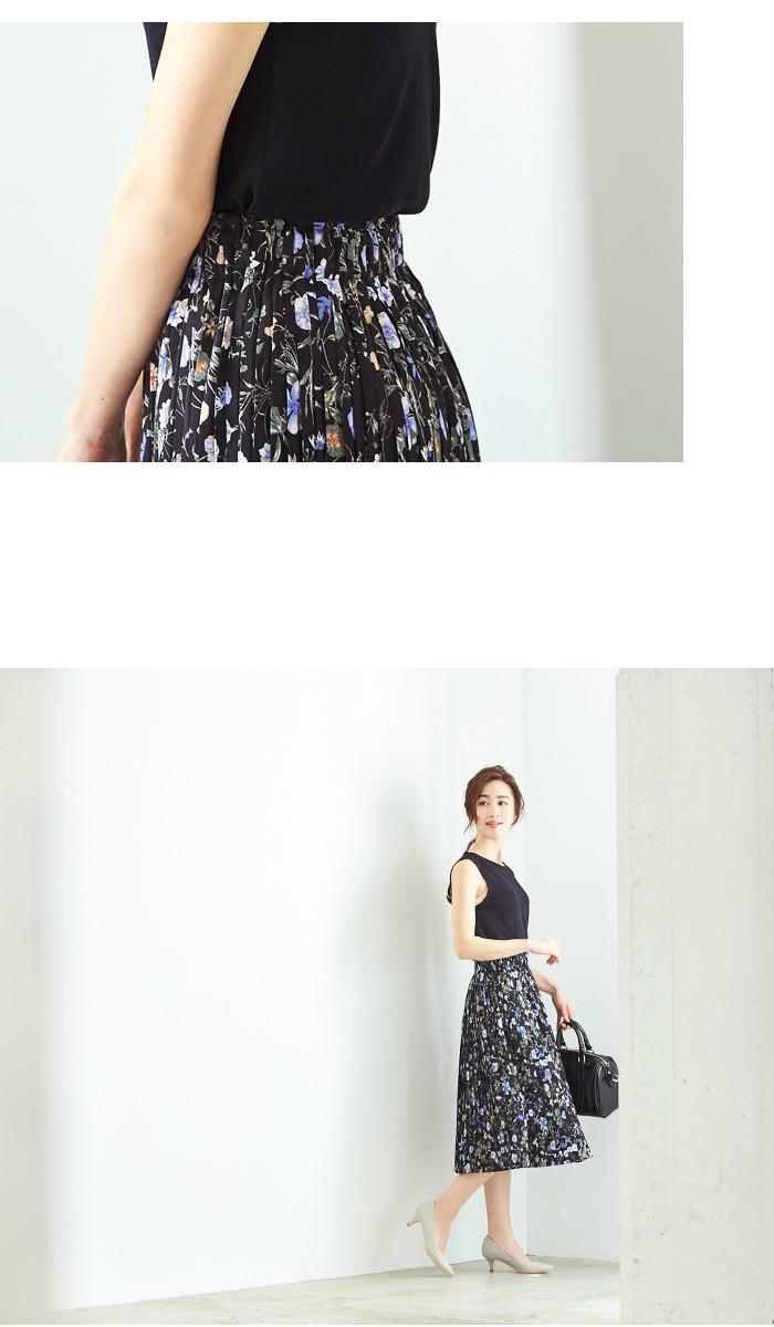 花柄プリーツスカート5