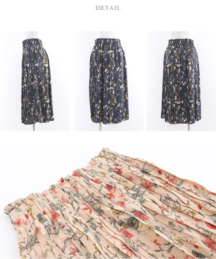 花柄プリーツスカート14