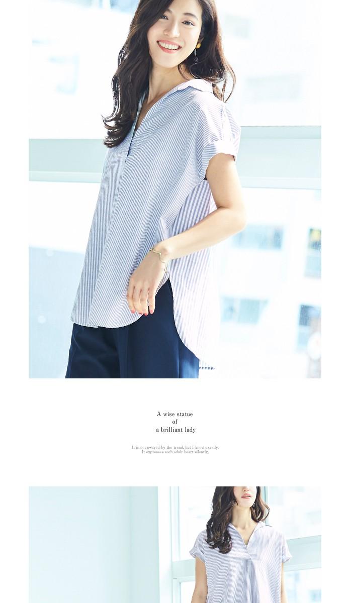 バックデザインストライプシャツ6