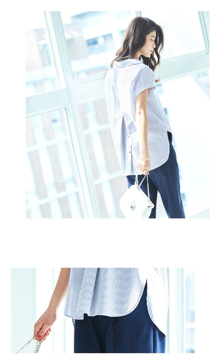 バックデザインストライプシャツ7