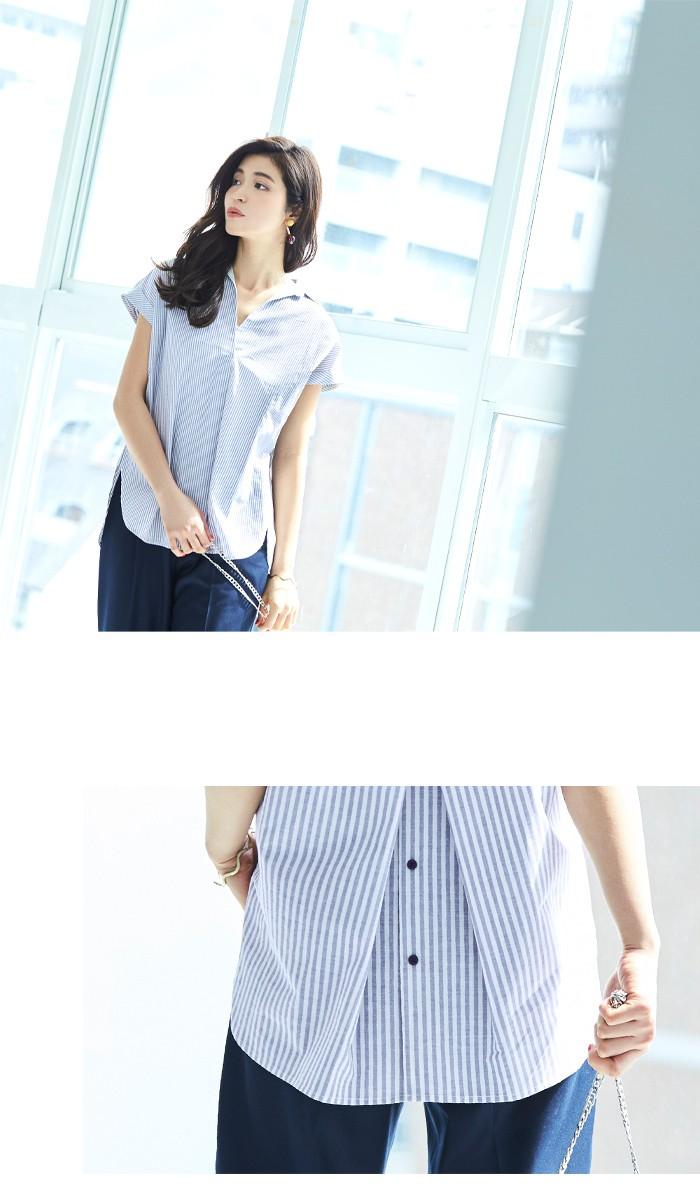 バックデザインストライプシャツ8
