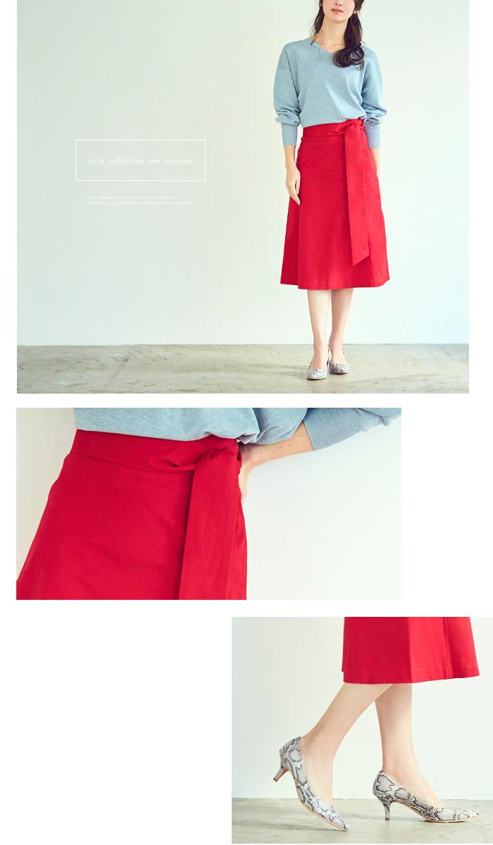 ウエストリボン台形スカート4