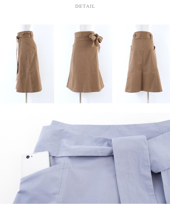ウエストリボン台形スカート14