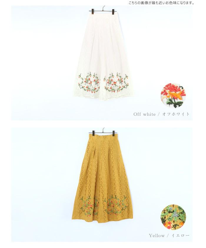フラワー刺繍イージーワイドパンツ12