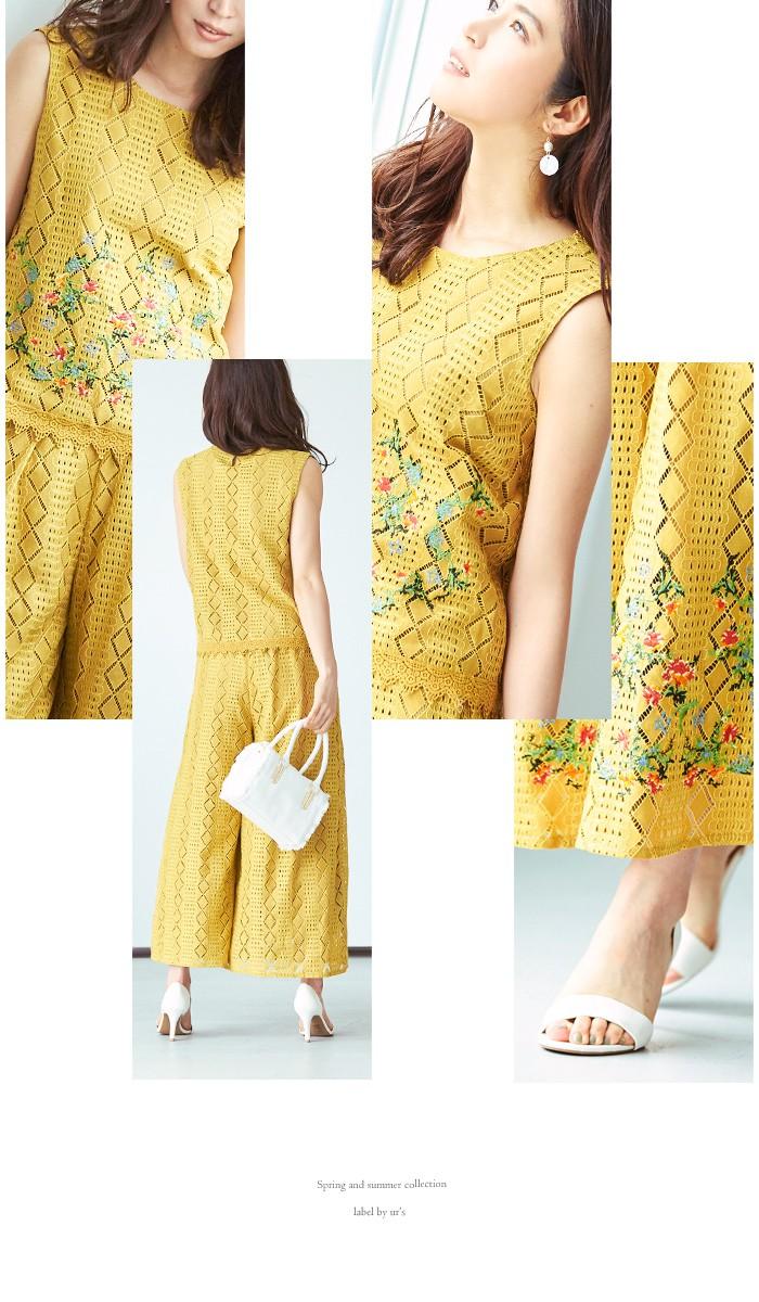 フラワー刺繍イージーワイドパンツ6