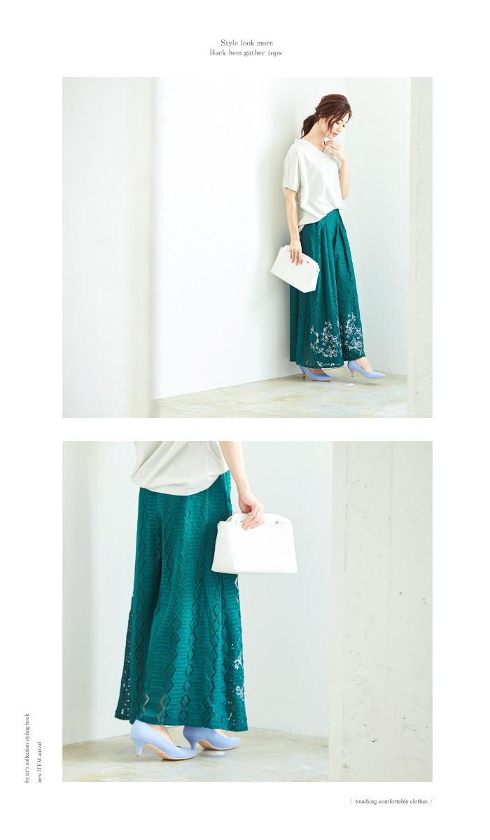 フラワー刺繍イージーワイドパンツ9