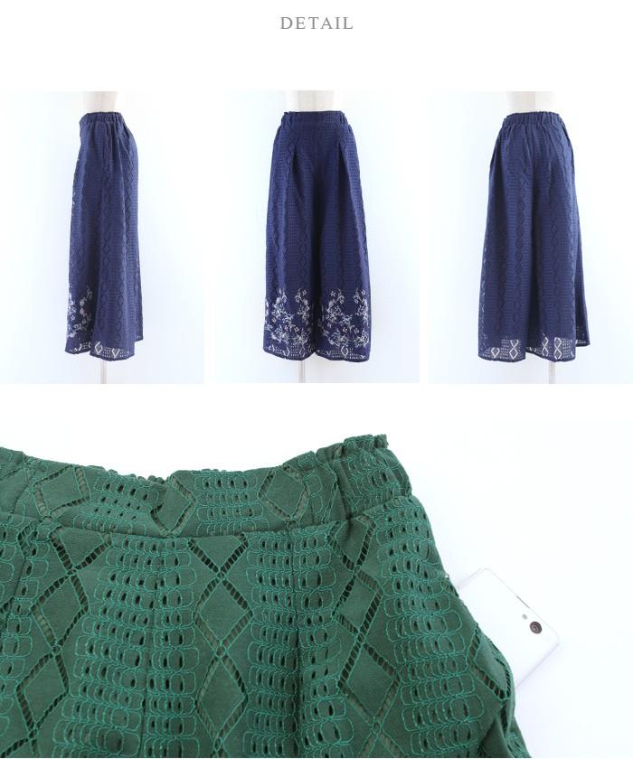 フラワー刺繍イージーワイドパンツ14