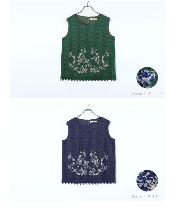 フラワー刺繍ノースリーブブラウス13