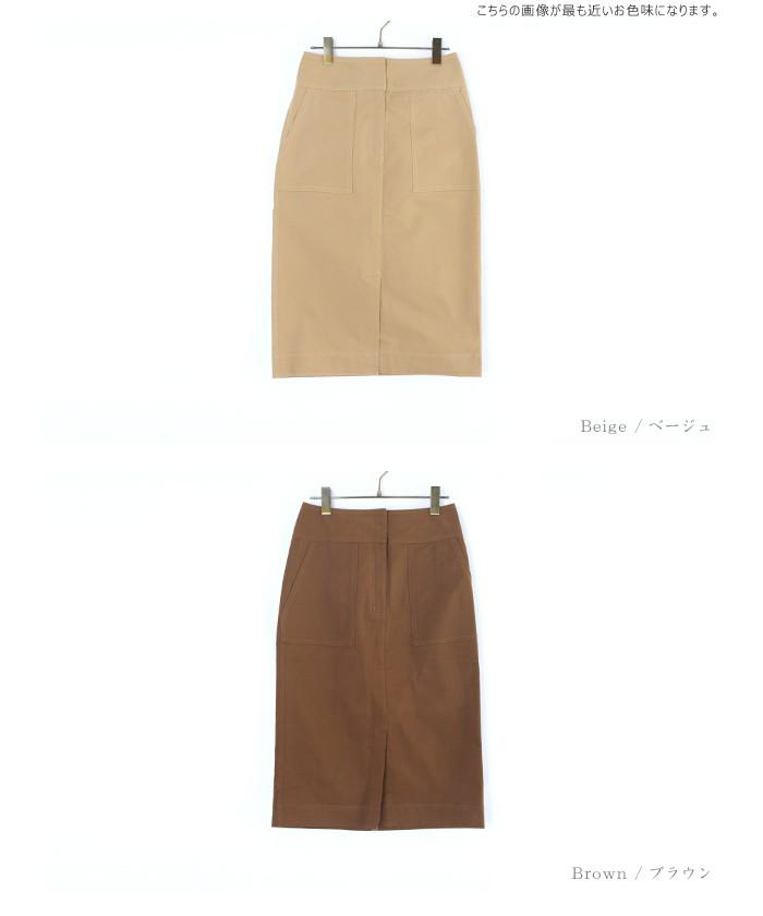 フロントスリットタイトスカート12