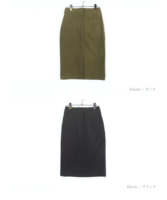 フロントスリットタイトスカート13