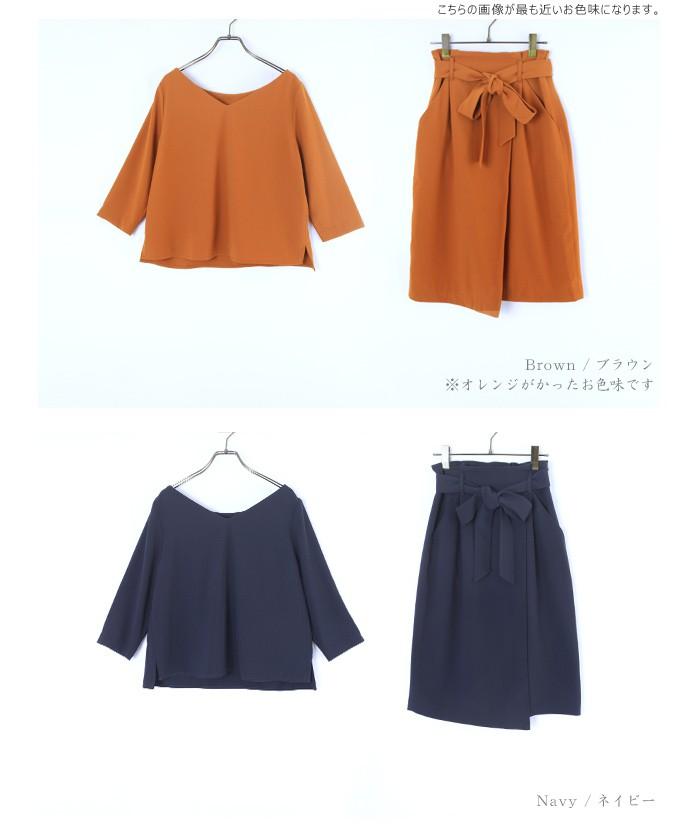 ラップ風スカートセットアップ12