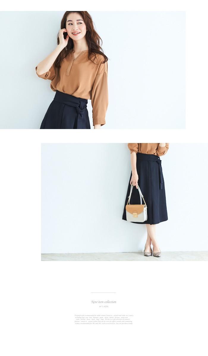 ウエストリボンAラインスカート4