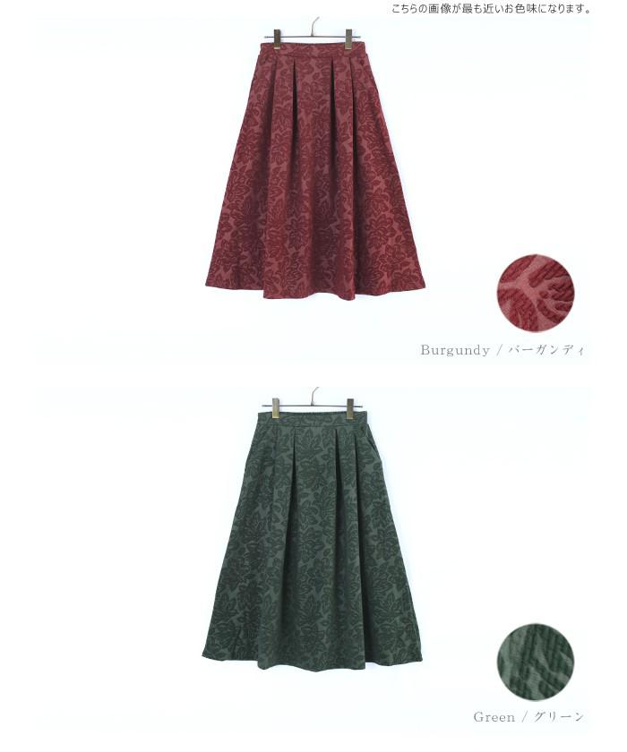花柄エンボスタックフレアスカート12