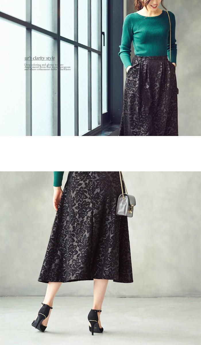 花柄エンボスタックフレアスカート2