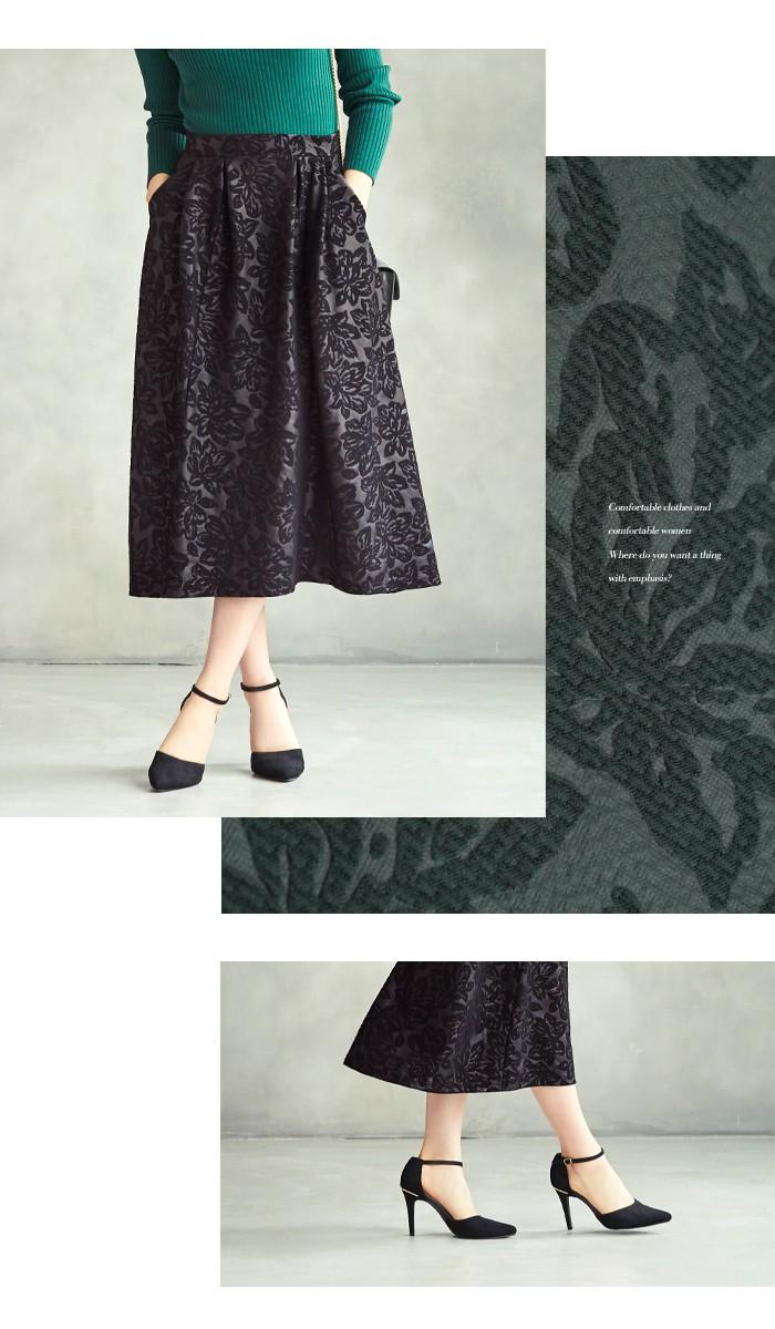 花柄エンボスタックフレアスカート4