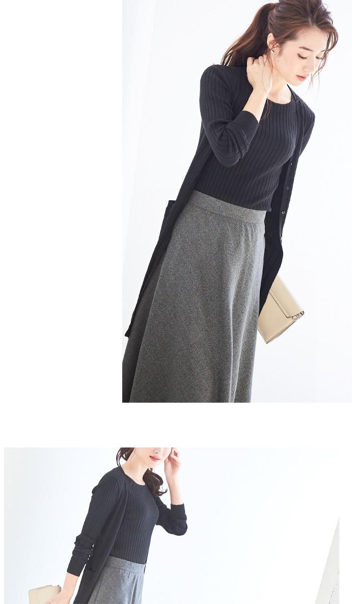 チェック柄ヘムラインフレアスカート9