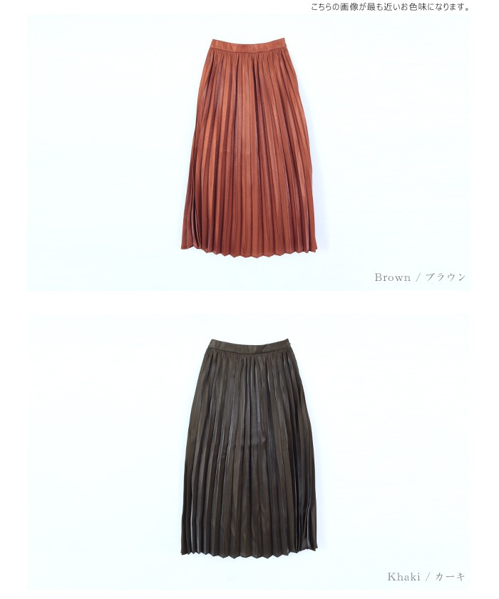 フィラメントサテンミディアムプリーツスカート12