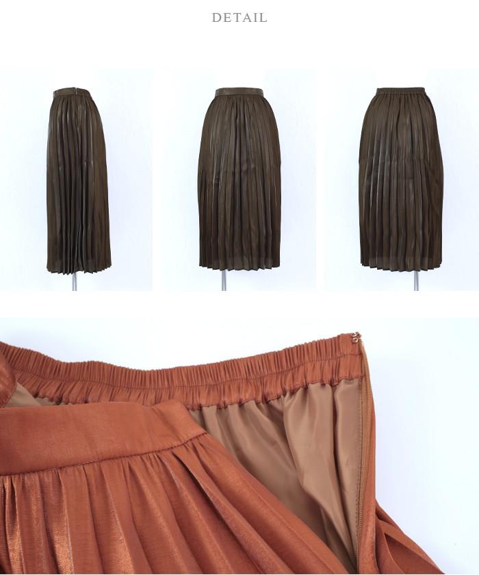 フィラメントサテンミディアムプリーツスカート14