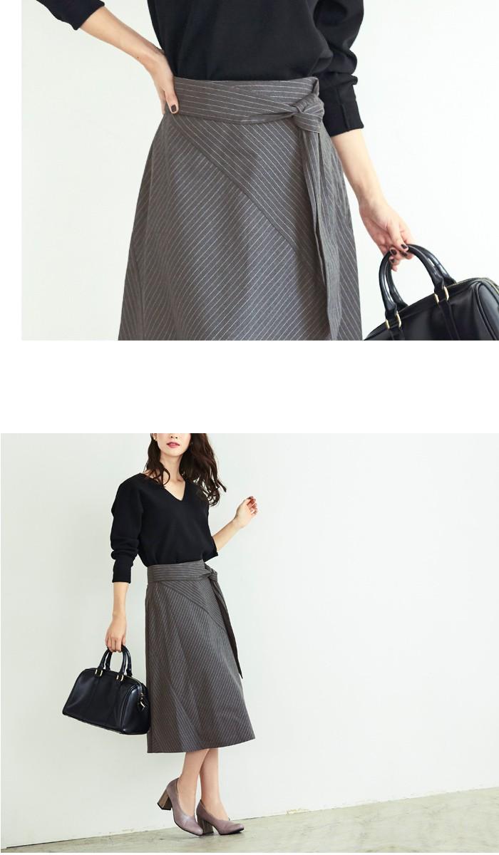 ピンストライプ切替スカート3