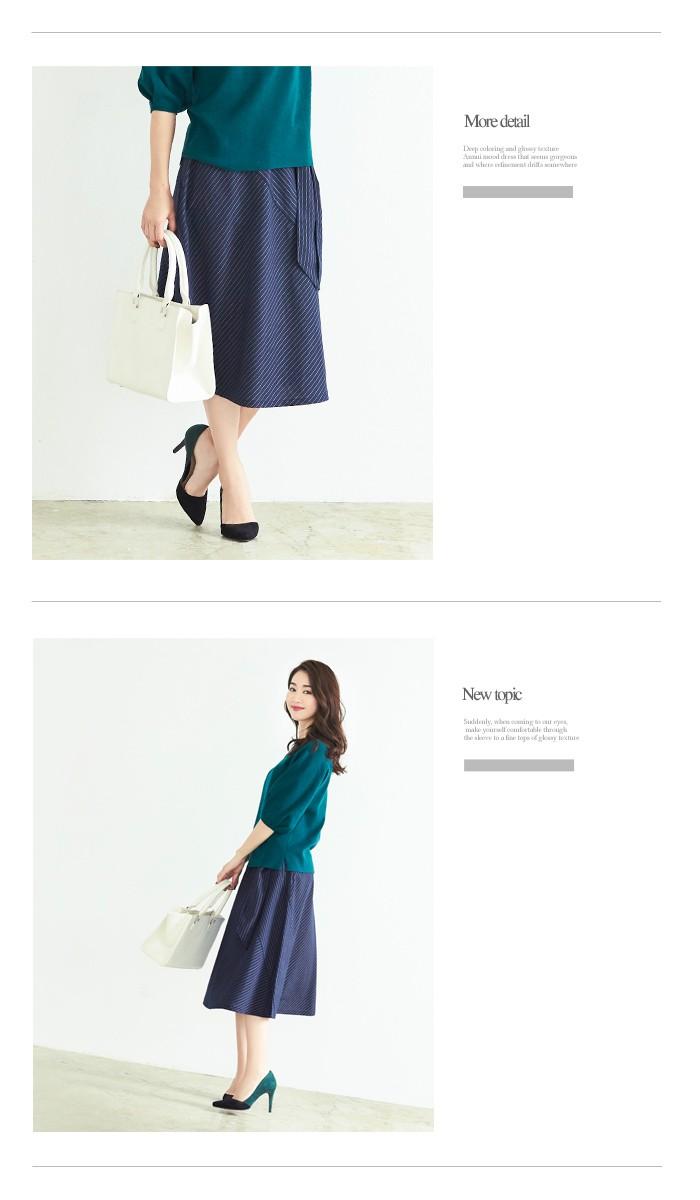 ピンストライプ切替スカート9