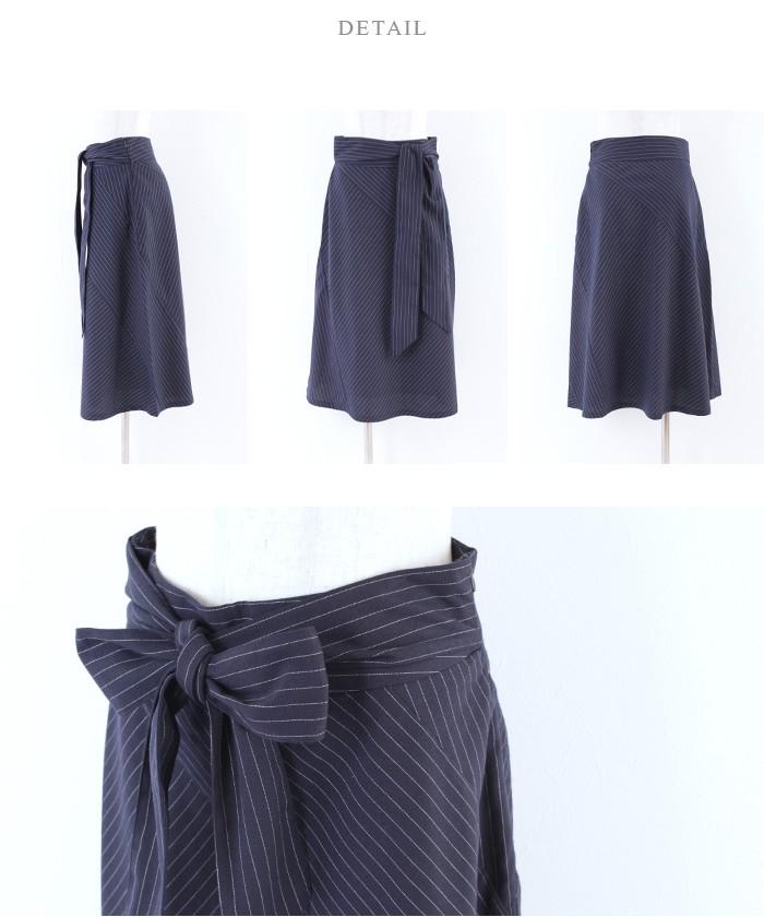 ピンストライプ切替スカート14