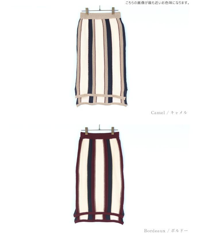 マルチストライプタイトスカート12