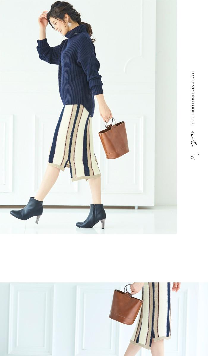 マルチストライプタイトスカート2