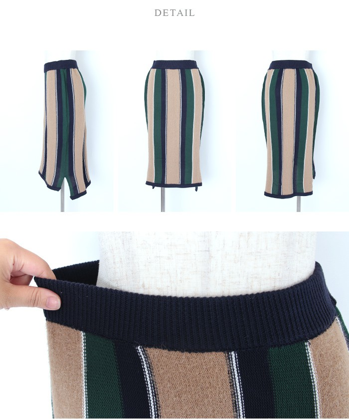 マルチストライプタイトスカート14