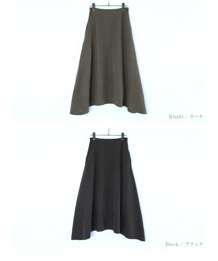 サイドヘムマキシスカート13