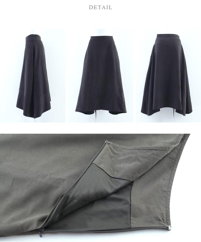 サイドヘムマキシスカート14
