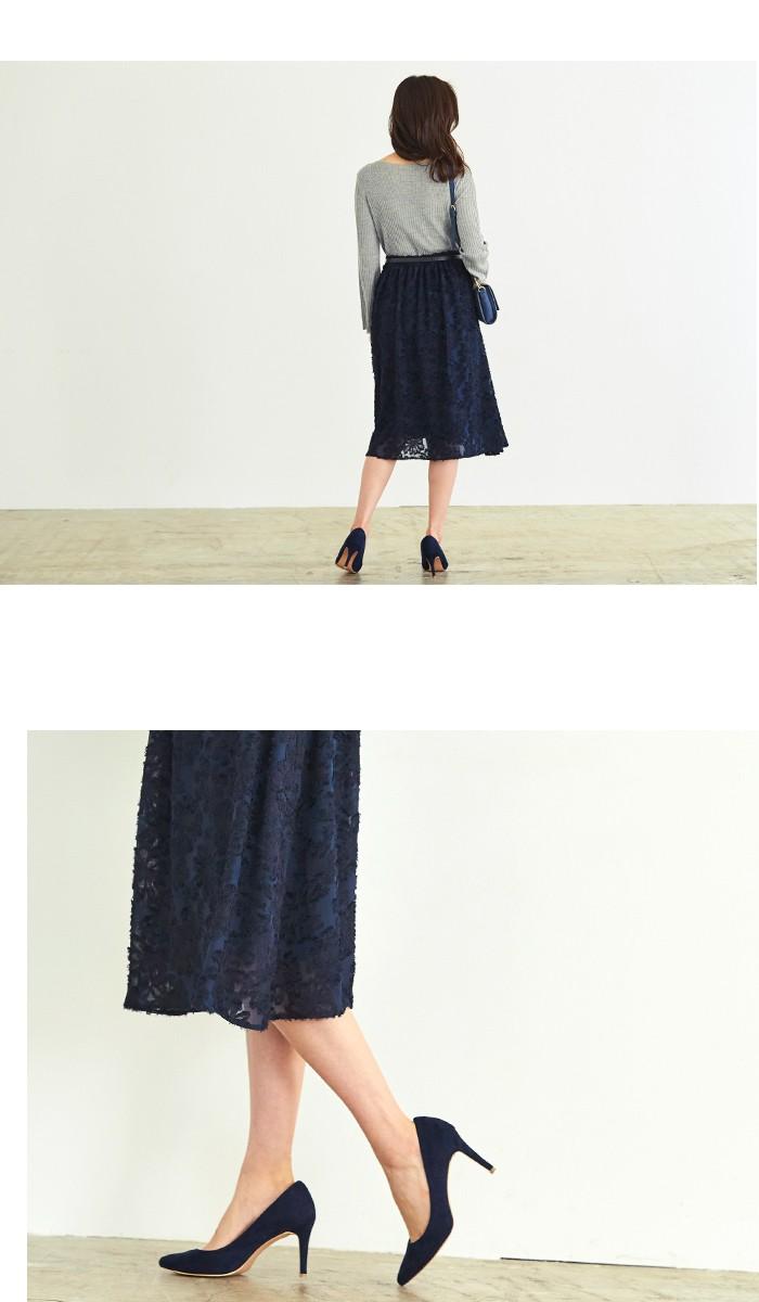 花柄ジャガードスカート7