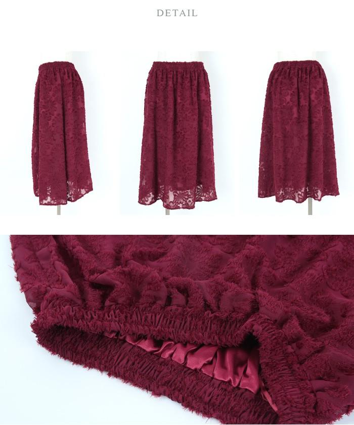 花柄ジャガードスカート14