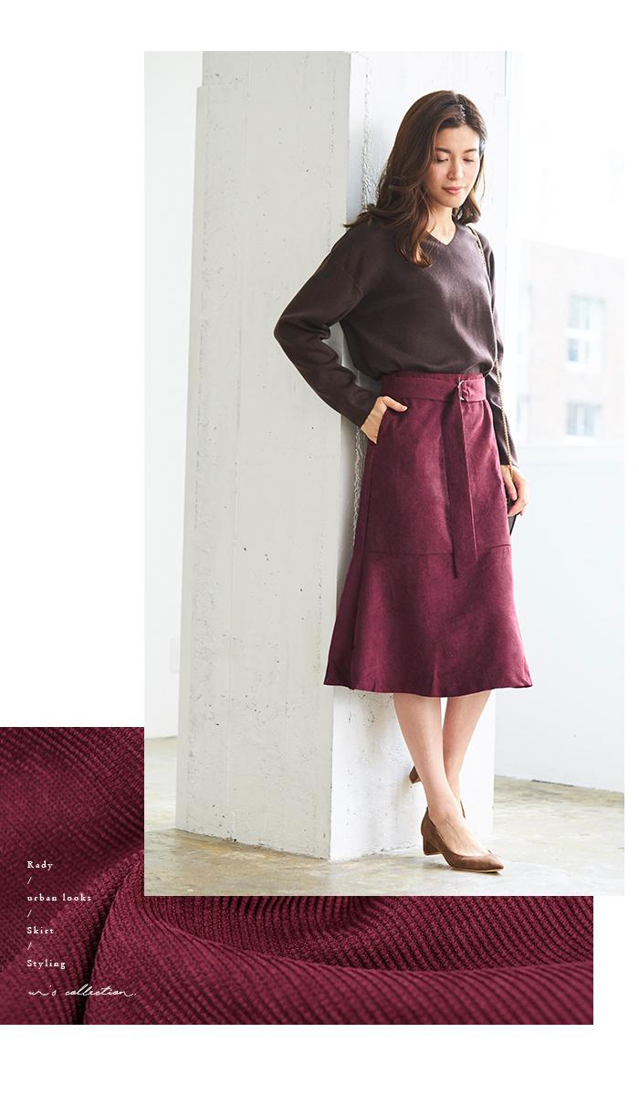ベルト付裾フレアコーデュロイスカート6