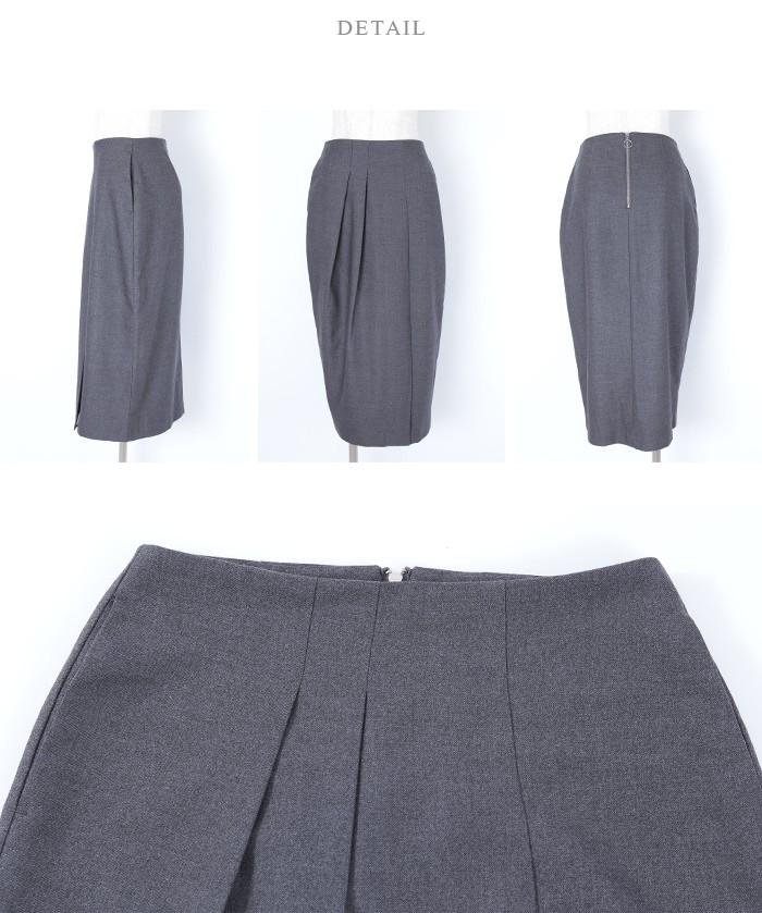 タックスリットミドルタイトスカート15