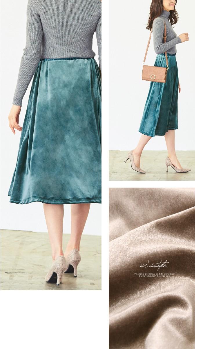 ベロアギャザースカート2
