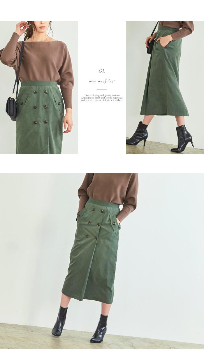 トレンチ風タイトスカート6