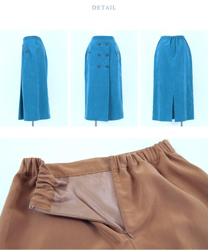 トレンチ風タイトスカート14